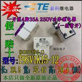 泰科继电器T9SV1K15-12工业继电器35A