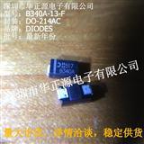 B340A-13-F(DO-214AC)DIODES肖特基整流二极管