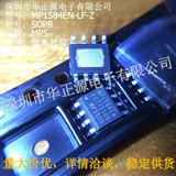 MP1584EN-LF-Z(SOP8)MPS电源管理IC 原装正品 量大洽谈