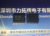 TI数模转换器 DAC7714UB