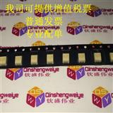 TLP127 SOP-4 贴片光耦 光隔离器TOSHIBA 原装现货 批量价可以谈