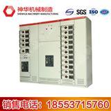 MD190低压开关设备概述