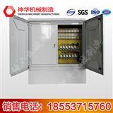 SMC低压电缆分支箱概述