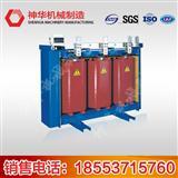 SC(B)系列环氧树脂绝缘干式变压器