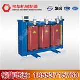 SG(B)H17系列H级非晶合金干式变压器