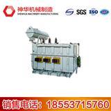 ZHSTB-125000/220KV油浸自冷式整流变压器