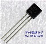 三极管 MCR100-6 单向可控硅 0.8A/400V TO-92厂家库存,欢迎来电