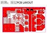 5~50V电动工具方案-A4915