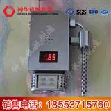 GYH30煤矿用氧气传感器