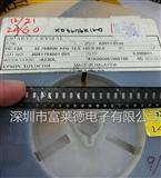 FC-13A 32.768K 贴片晶振3.2*1.5*0.9mm 32.768KHZ 原装正品