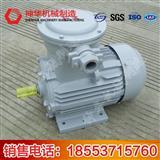 YBF2系列风机防爆电机,风机防爆电机
