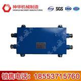 JHH型光缆接线盒,光缆接线盒
