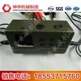 ZB-5B矿用本安型播放器,矿用本安型播放器
