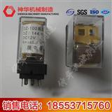 DZ焊接式中间电磁继电器