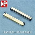 F0801连接器_ 0.8mm fpc连接器