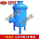 RJL油水分离器,RJL油水分离器厂家直销