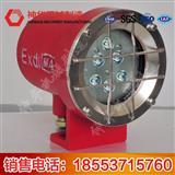 DKY矿用一般型信号灯,矿用一般型信号灯