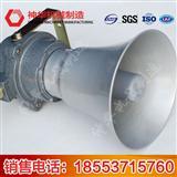 BYS系列防爆扬声器,防爆扬声器