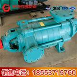 不锈钢多级离心泵,神华不锈钢多级离心泵,不锈钢多级离心泵厂家