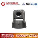 QL-2DFCammer 2自由度云台摄像机