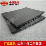 耐油橡胶板,耐油橡胶板介绍,耐油橡胶板厂家直销