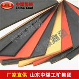 耐寒胶板,耐寒胶板介绍,耐寒胶板参数