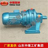 摆线针轮减速机,摆线针轮减速机介绍,摆线针轮减速机厂家直销