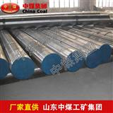 工模具钢,工模具钢介绍,工模具钢厂家直销