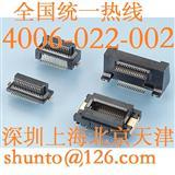 DY进口接线端子日本浮动连接器生产厂家KEL接线端子
