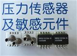SMI工业级差压仪346pa微压传感器SM5852-015W-D-3-LR