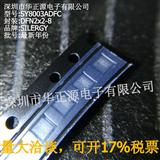 SY8003ADFC(DFN2x2-8)SILERGY电源管理器IC芯片 原装正品