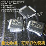 FE2.1-CQFP48A台湾汤铭FE代理USB2.0/HUB7口分流器芯片IC量大面议