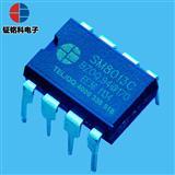 SM8013B 70W以下PWM控制开关电源IC芯片 充电器电源方案