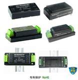 30W宽电压输入VRB_LD-30WR3 系列单路输出 DC/DC 模块电源