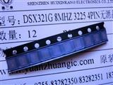 DSX321G 8MHZ 3225  4PIN 无源
