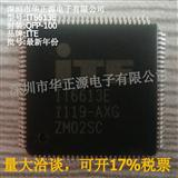 IT6613E(QFP-100)HDMI 1.4发送器 具有3D支持