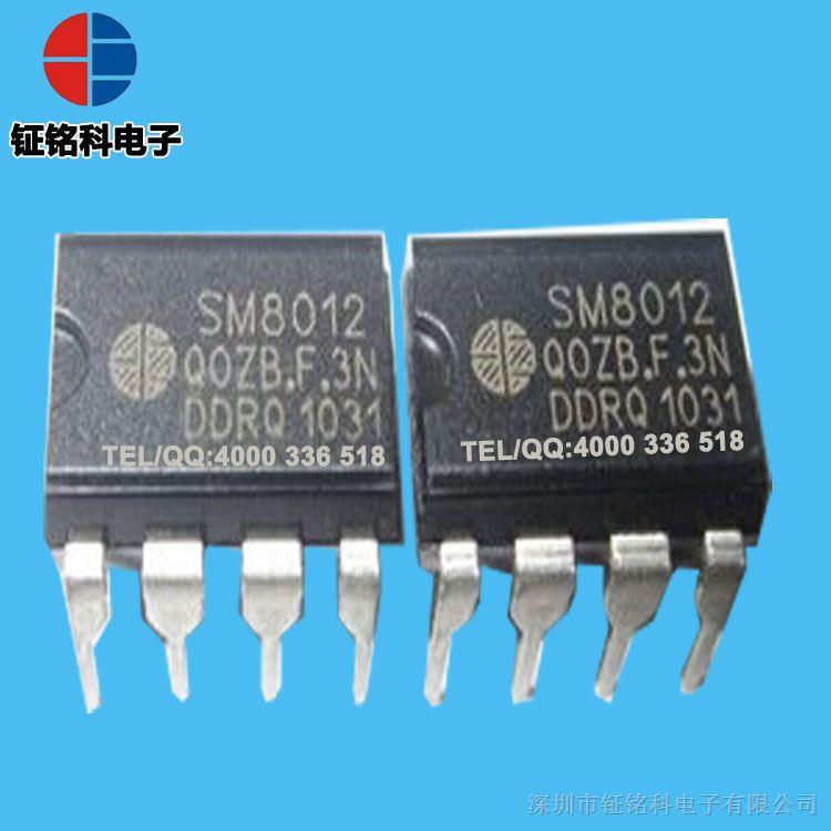 小家电待机电源芯片sm8012