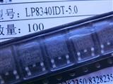 LP8340IDT-5.0  贴片稳压管 三极管