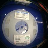 【厂家直销】合金贴片电阻 2512 0.01R 10mR R01 2W电流检测电阻
