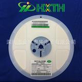 【厂家直销】1206 1% 0.01R至0.091R超低阻贴片电阻系列