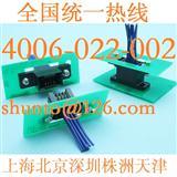 日本KEL连接器代理进口盲插连接器型号FA01-020防尘抽屉接线端子drawer connector
