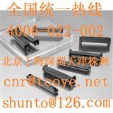 日本KEL连接器的FPC连接器细端子选型0.635mm进口连接器