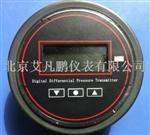 电阻式远传压力表,远传压力表型号,欢迎采购