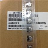 原装松下 贴片电解电容100UF 63V 尺寸:10*10mm EEEFK1J101P全新环保