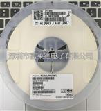 贴片电阻 0603 J 2.7M 0603 2.7M 精度5% (5000个/盘)国巨原装