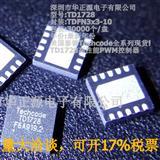 TD1728高性能PWM控制器,美国泰德TD全系列授权代理,量大价优.