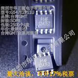 G547E2P11U(SOP8)台湾GMT配电开关IC替代AIC1519,FP6861D量大面议