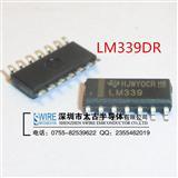 四通道比较器 LM339DR SOP  品质保证 低价促销