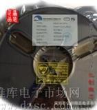 YC2952 YC2953A 18V输入高效同步BUCK变换器