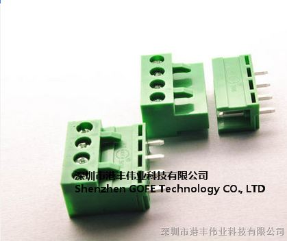 08插拔式接线端子5.08mm接插件套装